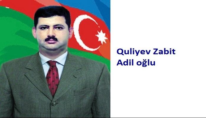 Quliyev Zabit Adil oğlu