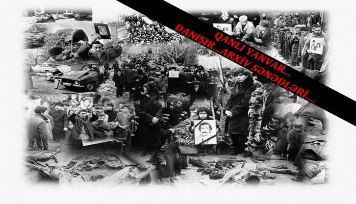 Национальное архивное управление организовало виртуальную выставку, посвященную трагедии 20 Января