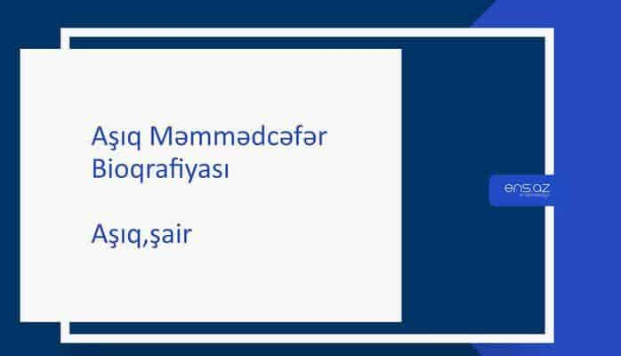 Aşıq Məmmədcəfər