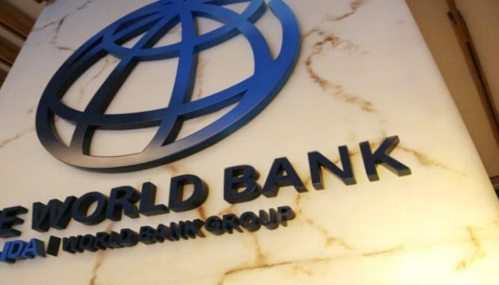 Dünya Bankı Azərbaycanda layihəsinin icra müddətini uzadır