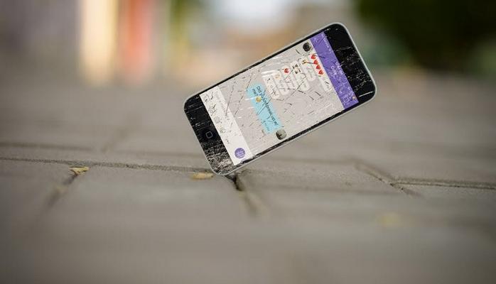 Ekranı Kırık veya Açılmayan Telefonu Sıfırlayın