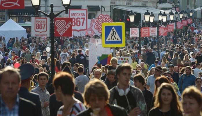 Rusiya əhalisi azalmaqda davam edir
