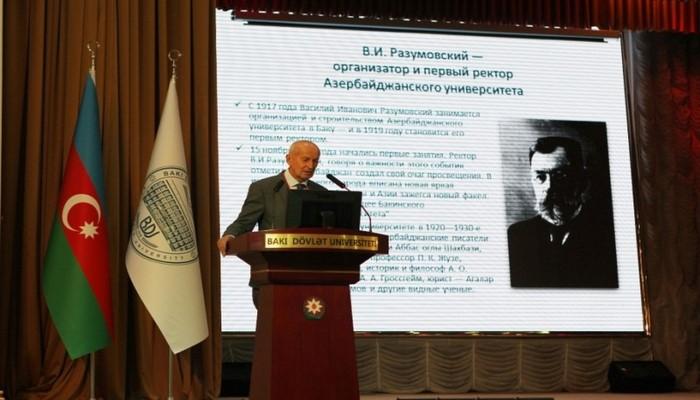 В БГУ состоялся 32-й съезд Евразийской ассоциации профсоюзных организаций университетов