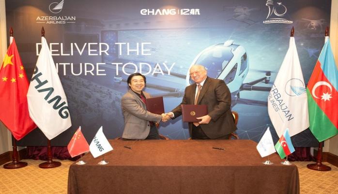 В Баку создается Центр управления движением беспилотных летательных аппаратов