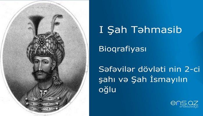 I Şah Təhmasib