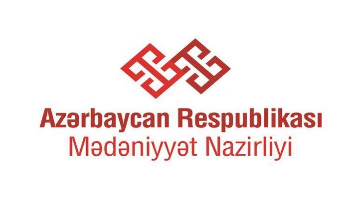Освобождены от должностей советник министра культуры и главы отделов