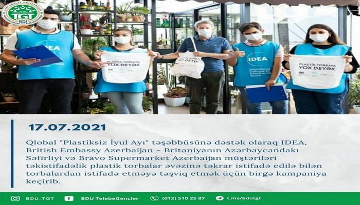 Студенты БГУ приняли участие в акции «Июль без пластика»
