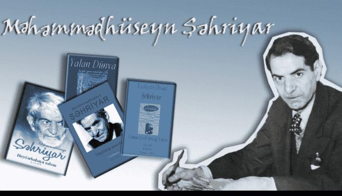Məhəmmədhüseyn Şəhriyarın həyatı (2-ci hissə)